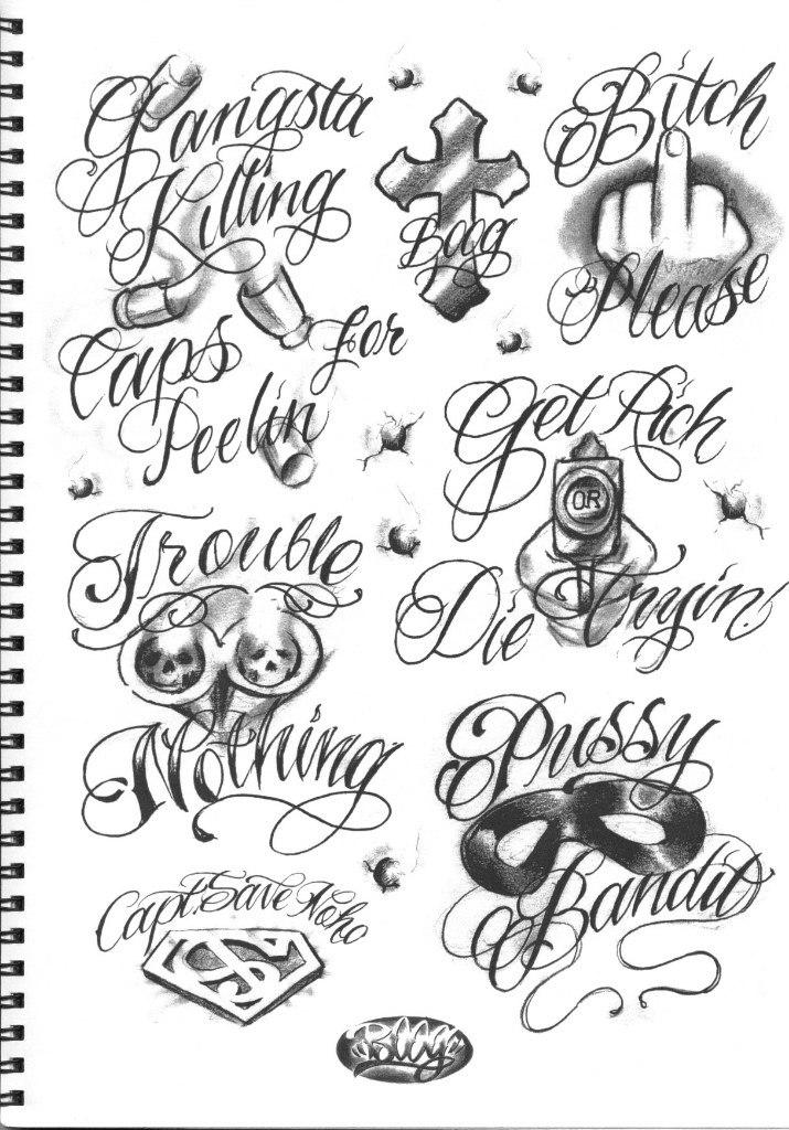 2941d7c8 - Надписи, калиграфия - Эскизы ...: tattoo-scetch.my1.ru/photo/ehskizy_tatu/nadpisi_kaligrafija/z...
