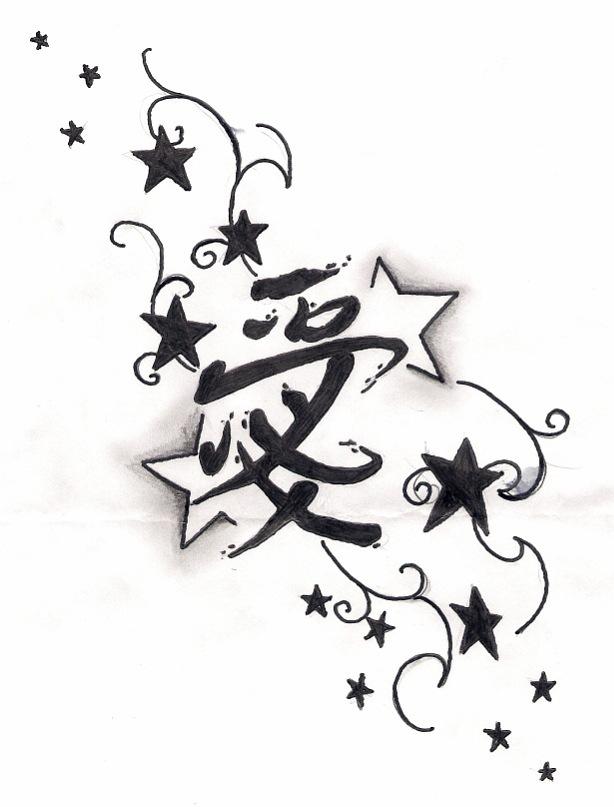 эскиз звезды: